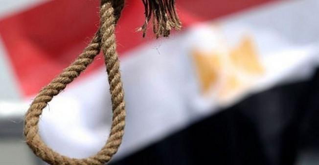 149 Sanık İçin Verilen İdam Cezası Bozuldu