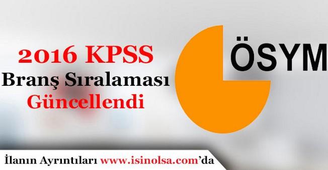 2016 KPSS Branş Sıralaması Güncellendi!