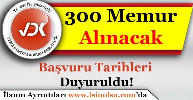 VergiDenetim Kurulu Başkanlığı 300 Kamu Personeli Alacak