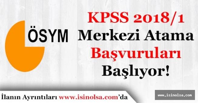 KPSS 2018/1 Merkezi Yerleştirme Memur Ataması Başlıyor!
