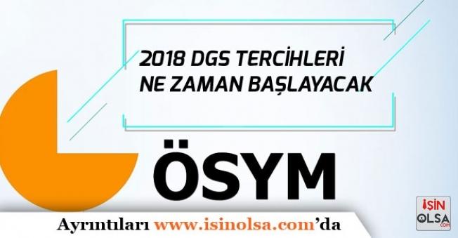 2018 DGS Tercileri Ne Zaman Başlayacak?
