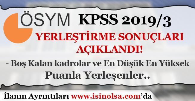ÖSYM KPSS 2019/3 Tapu ve Kadastro Yerleştirme Sonuçlarını Açıkladı! En Düşük ve En Yüksek Puanlar