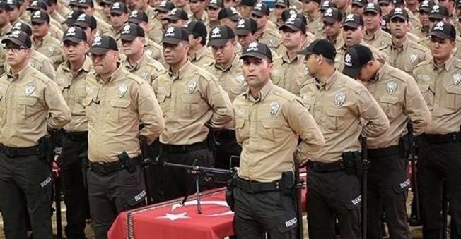 Polis Akademisi Bünyesine Bekçi Alımları Nasıl Yapılır?