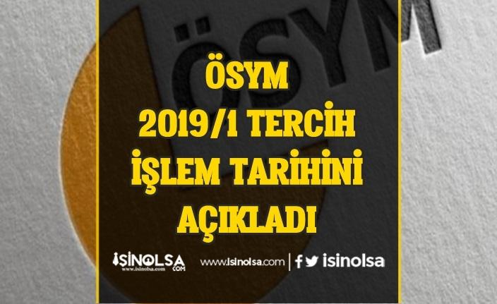 ÖSYM KPSS 2019/1 Tercih İşlemleri Tarihini Açıkladı!