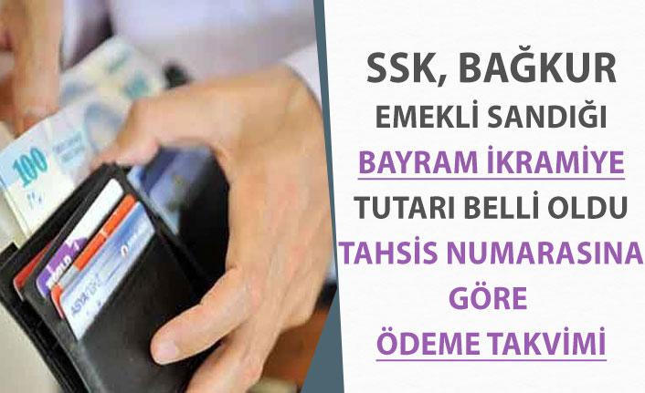 SGK, SSK ve Emekli Sandığı Bayram İkramiye Ödeme Tarihleri Belli Oldu!