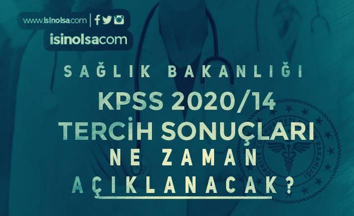 KPSS 2020/14 Tercih Sonuçları Ne Zaman Açıklanacak?