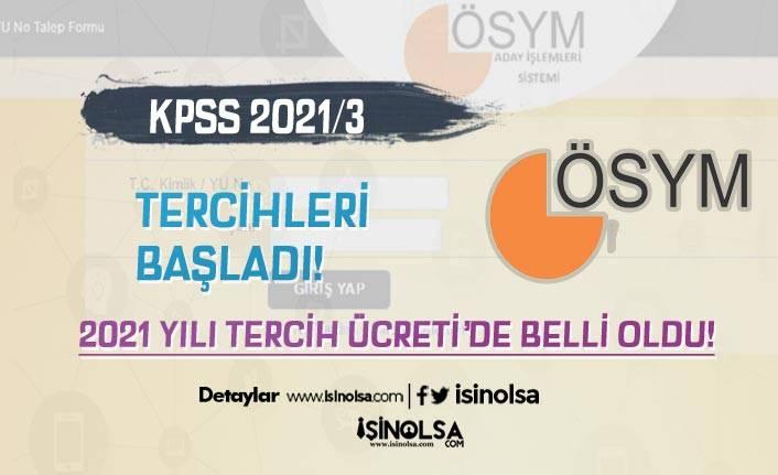 KPSS 2021/3 Tercihleri İle Memur Alımı Başladı! 2021 yılı Tercih Ücreti Ne Kadar?