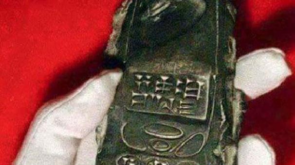 800 Yıl Önceki Cep Telefonu Ağzları Açık Bıraktı