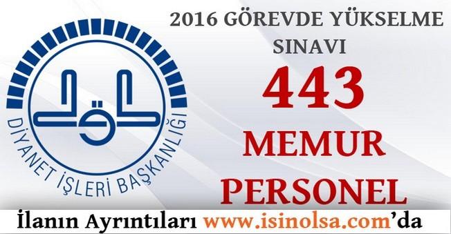 Diyanet İşleri Başkanlığı 2016 Yılı Görevde Yükselme