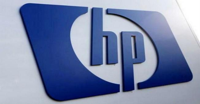 'HP' 30 Bin Çalışanın İşine Son Verecek!