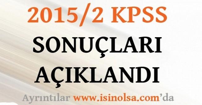 KPSS 2015/2 Yerleştirme Sonuçları Açıklandı