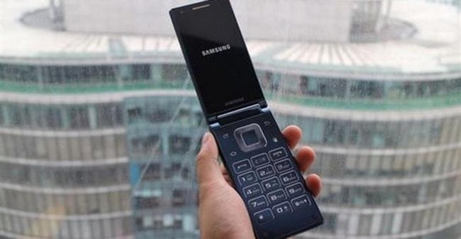 Samsung SM-G9198 Sonunda Görüntülendi