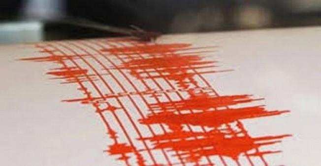 Şili'de Korkulan Deprem! Beşik Gibi Sallandıalr
