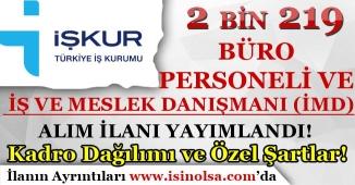 İŞKUR 2 Bin 219 Büro Personeli ve İDM Alım İlanı Yayımlandı! Kadro Dağılımı ve Özel Şartlar
