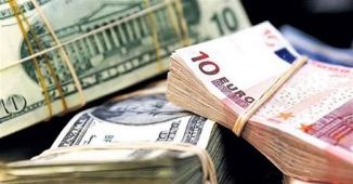 Hafta Sonu Döviz Değerlerinde Son Gelişmeler.. Dolar ve Euro Ne Kadar?