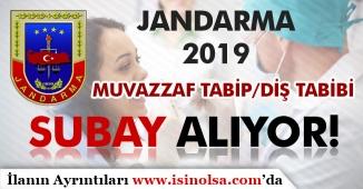 2019 Jandarma Muvazzaf Tabip / Diş Tabibi Subay Alımı Yapıyor! Şartlar Nedir?