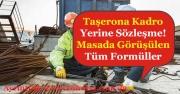 Taşerona Kadro Verilmeyebilir Yerine Sözleşme Yapılacak! Taşerona Kadro Formülleri