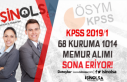 KPSS 2019/1 İle 68 Kuruma 1014 Memur Personel Alımı...