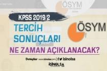 KPSS 2019/2 İle Memur Alımı Tercihleri Ne Zaman Açıklanacak?