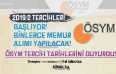ÖSYM KPSS 2019/2 Merkezi Memur Alımı Tarihlerini Yayımladı!