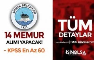 Şırnak Belediyesi 14 Memur Alımı Yapacak ( VHKİ...