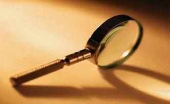 Girişimci Olmak ve Gözlem Yeteneği