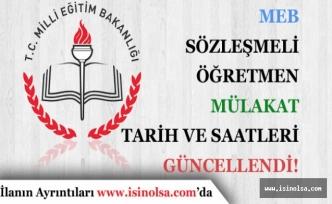 MEB Sözleşmeli Öğretmen Mülakat Tarihlerini Güncelledi!
