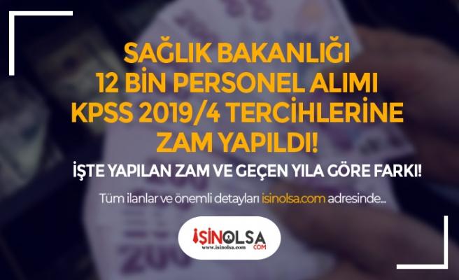 KPSS 2019/4 12 Bin Personel Alımı İçin Tercih Ücretine Zam Yapıldı!
