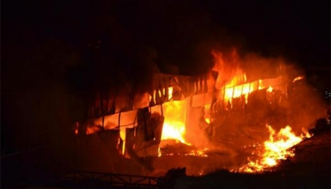 Bursa'nın İnegöl'de Çıkan Yangın Şok Etkisi Yarattı