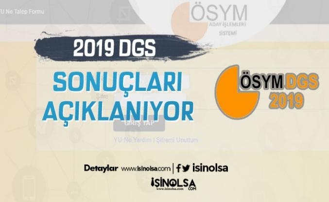 2019 DGS ( Dikey Geçiş Sınavı ) Sonuçları Açıklanıyor!
