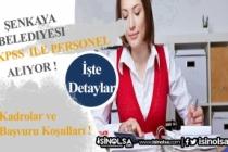 Şenkaya Belediyesi 50 KPSS ile VHKİ, İşletmen ve Muhasebeci Alacak!