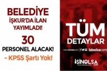 Karabağlar Belediyesi İŞKUR İle  İlköğretim Mezunu İşçi Personel Alınacak!